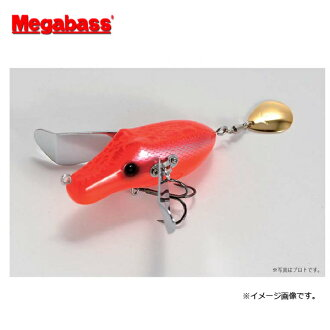 百万公共汽车Derby X科罗拉多刀刃Megabass DERBY-X Colorad Blade