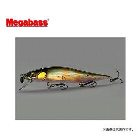 メガバス ビジョンワンテン ジュニア Megabass VISION ONETEN Jr. 【メール便OK】【お取り寄せ商品】【wb】【sem】