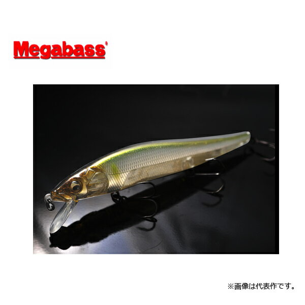 メガバス ビジョンワンテン ハイフロート Megabass VISION ONETEN Hi-FLOART 【メール便OK】【お取り寄せ商品】【wb】【sem】