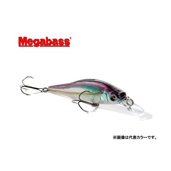 メガバス X-80 トリックダーター Megabass X-80 TRICK DARTER 【メール便OK】【お取り寄せ商品】