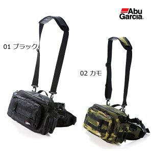 アブガルシア ヒップバッグ2 ラージ ABU Hip Bag 2 Large 【メール便NG】【お取り寄せ商品】