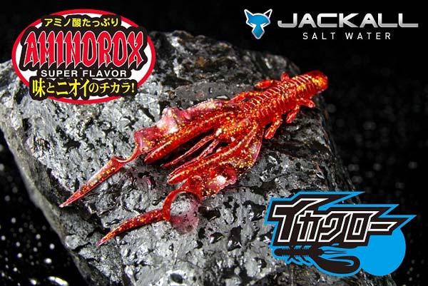 ジャッカル イカクロー 4インチ JACKALL【メール便OK】【テンヤマゴチにもオススメ!】