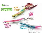 imaサンティス33アムズデザインアイマSantis【メール便OK】<10月末以降発売・ご予約商品>