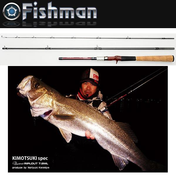 フィッシュマン ビームス リップアウト 7.8ML Fishiman BEAMS RIPLOUT 【大型商品】