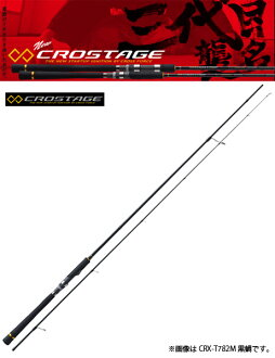 主要工藝交叉泰姬陵 CRX T782ML 鯛 MajorCraft CROSTAGE