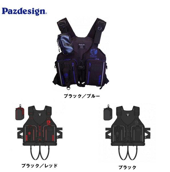 パズデザイン アルティメット V-III SLV-025 PAZDESIGN 【お取り寄せ商品】【送料無料】