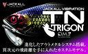 ジャッカル TN 50 トリゴン JACKALL TRIGON 【メール便OK】