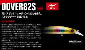 メガバス×アピア ドーバー82S Megabass APIA DOVER 【メール便OK】