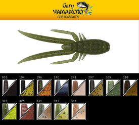 ゲーリーヤマモト 3インチ シュリンプ Gary Yamamoto Shrimp 【メール便OK】