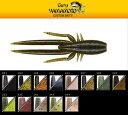 ゲーリーヤマモト 4インチ シュリンプ Gary Yamamoto Shrimp 【メール便OK】