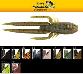 ゲーリーヤマモト 5インチ シュリンプ Gary Yamamoto Shrimp 【メール便OK】