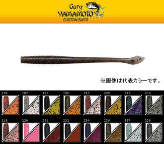 加里Yamamoto 4英寸cut尾虫#186-238 Gary Yamamoto KUT TAIL WORM