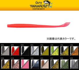 ゲーリーヤマモト 5インチ カットテールワーム #002〜#306 Gary Yamamoto KUT TAIL WORM 【メール便OK】