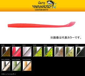 ゲーリーヤマモト 5インチ カットテールワーム #318〜#344/000N Gary Yamamoto KUT TAIL WORM 【メール便OK】