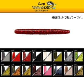 ゲーリーヤマモト 3インチ ヤマセンコー #002〜297 Gary Yamamoto YAMASENKO 【メール便OK】