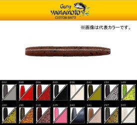 ゲーリーヤマモト 2インチ ヤマセンコー #002〜#300 Gary Yamamoto YAMASENKO 【メール便OK】
