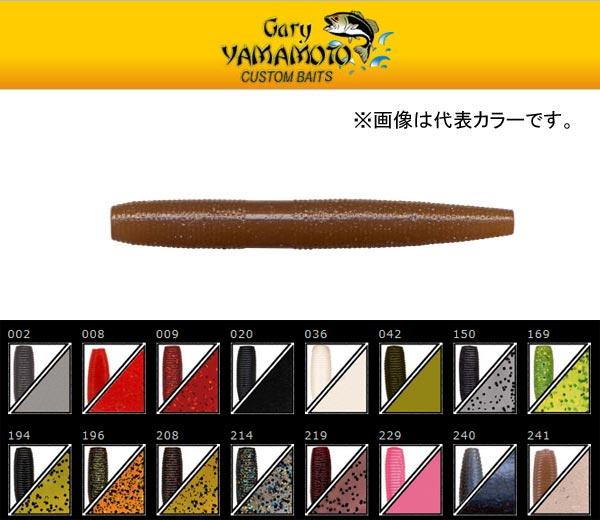 ゲーリーヤマモト 3インチ ファットヤマセンコー #002〜#241 Gary Yamamoto Fat YAMASENKO 【メール便OK】