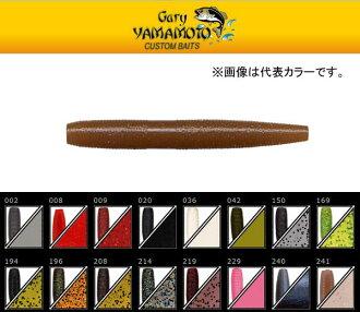加里Yamamoto 3英寸脂肪山千科#002~#241 Gary Yamamoto Fat YAMASENKO