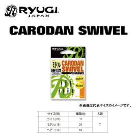 リューギ キャロダンスイベル ZKD022 RYUGI 【メール便OK】