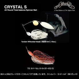 ノリーズ クリスタルS 1/2oz #755 タナベセレクトタイガーII(G/G) NORIES CRYSTAL 【メール便OK】