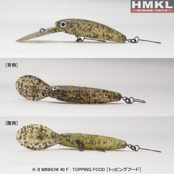ハンクル K2 ミノー 40F #トッピングフード HMKL K-II MINNOW 【メール便OK】