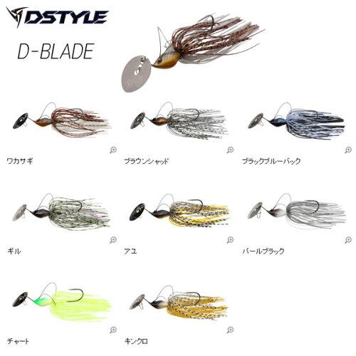 ディスタイルディーブレード10gDSTYLED-BLADE【メール便OK】【FECO認定商品】