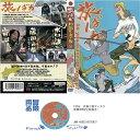 釣り旅DVD 旅ばか Vol.1 【メール便OK】<4月中旬以降発売・ご予約商品>