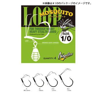 バリバスグランノガレスループモスキートスルーワッキー VARIVAS GRAN Nogales Loop Mosquito