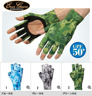 Evergreen E.G. UV cut glove EVERGREEN UV CUT GLOVE