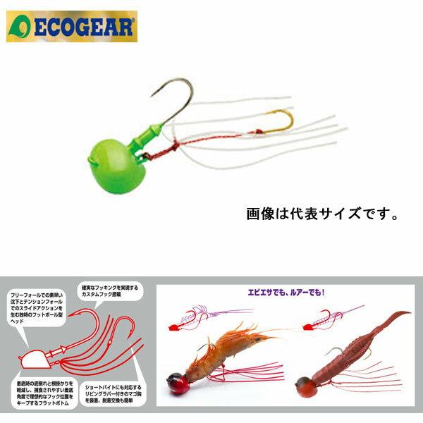 エコギア オーバルテンヤ ECOGEAR OVAL TENYA 5号 18g Lフック T09 グリーングロウ 【メール便OK】【真鯛】