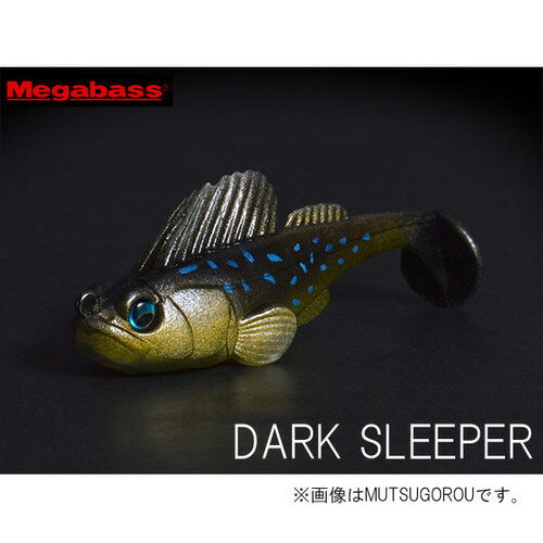 メガバス ダークスリーパー 3インチ 3/8oz. Megabass DARK SLEEPER 3in 3/8oz. 【メール便OK】