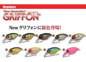 メガバス New SR-X グリフォン New Color 【メール便OK】【お取り寄せ商品】
