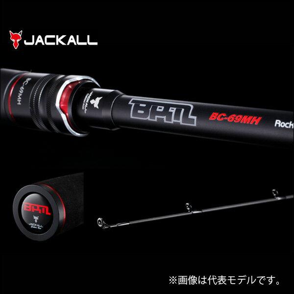 ジャッカル BPM BC-67ML 【大型商品 送料1080円】