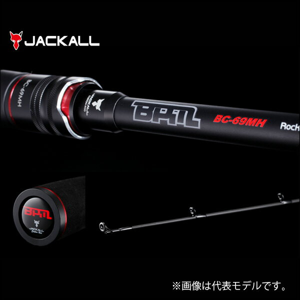 ジャッカル BPM BC-610M 【送料込み価格】