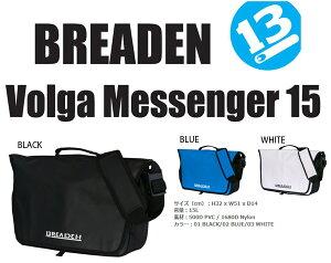 ブリーデン ボルガメッセンジャー15 BREADEN Volga Messenger 【メール便NG】【お取り寄せ商品】