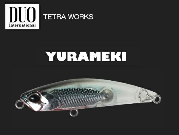 デュオ テトラワークス ユラメキ DSH0115 透け小魚 【メール便OK】
