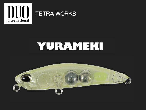 デュオ テトラワークス ユラメキ CCC0364 GTライトイエロー 【メール便OK】