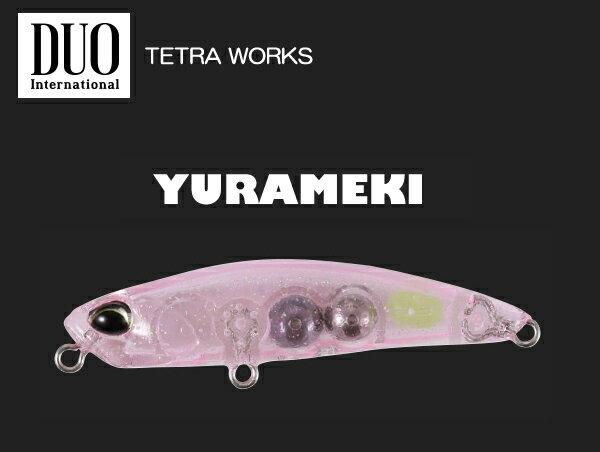 デュオ テトラワークス ユラメキ CCC0377 GTライトピンク 【メール便OK】