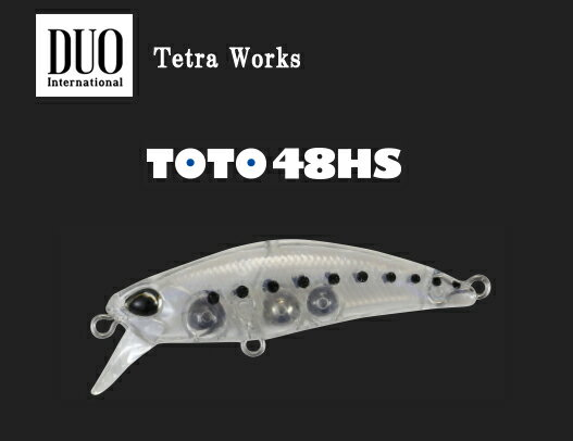 デュオ テトラワークス トト48HS DEA0210 生シラス 【メール便OK】