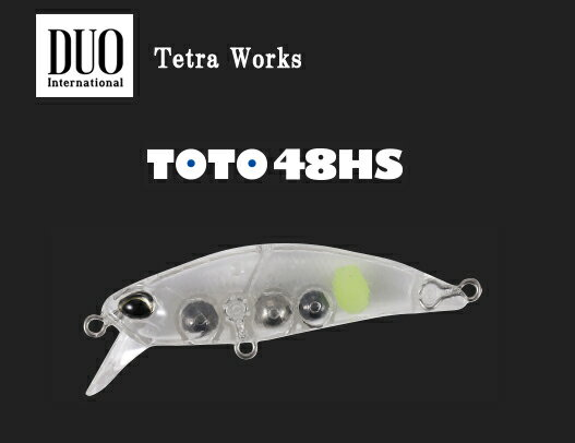 デュオ テトラワークス トト48HS CCC0336 GTフルクリア 【メール便OK】