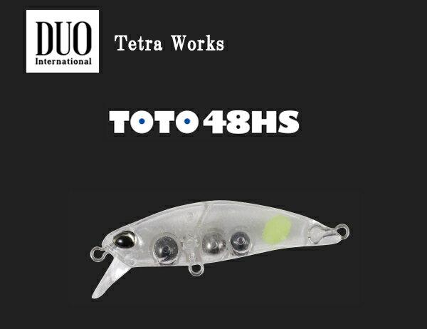 デュオ テトラワークス トト48HS CCC0349 GTクリアオーロララメ 【メール便OK】