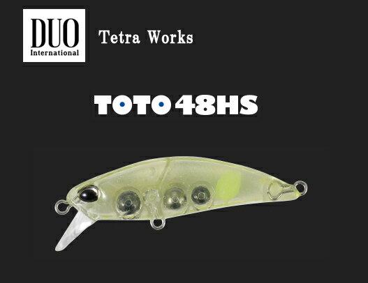 デュオ テトラワークス トト48HS CCC0364 GTライトイエロー 【メール便OK】