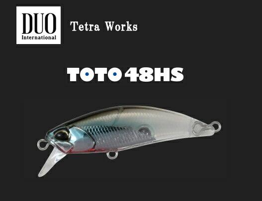 デュオ テトラワークス トト48HS DSH0115 透け小魚 【メール便OK】