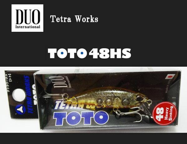 デュオ テトラワークス トト48HS CCC0286 ベッコウラメ 【メール便OK】