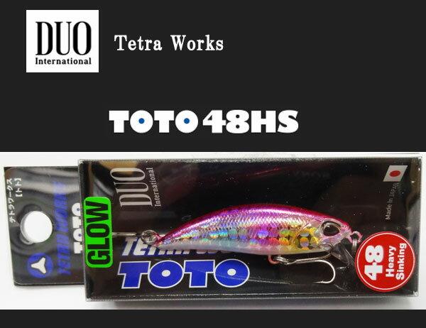 デュオ テトラワークス トト48HS AQA0313 ピンクキャンディーGB 【メール便OK】