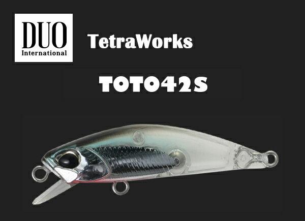 デュオ テトラワークス トト 42S #DSH0115 透け小魚 【メール便OK】