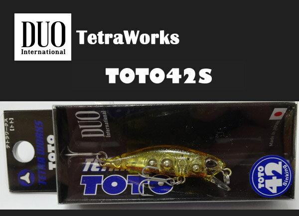 デュオ テトラワークス トト 42S #CCC0286 ベッコウラメ 【メール便OK】