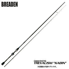 ブリーデン トレバリズム キャビン GRF-TREVALISM KABIN 602 CS-tip 【大型商品】【お取り寄せ商品】