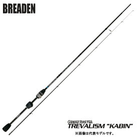 ブリーデン トレバリズム キャビン GRF-TREVALISM KABIN 402 TS-tip 【大型商品】【お取り寄せ商品】