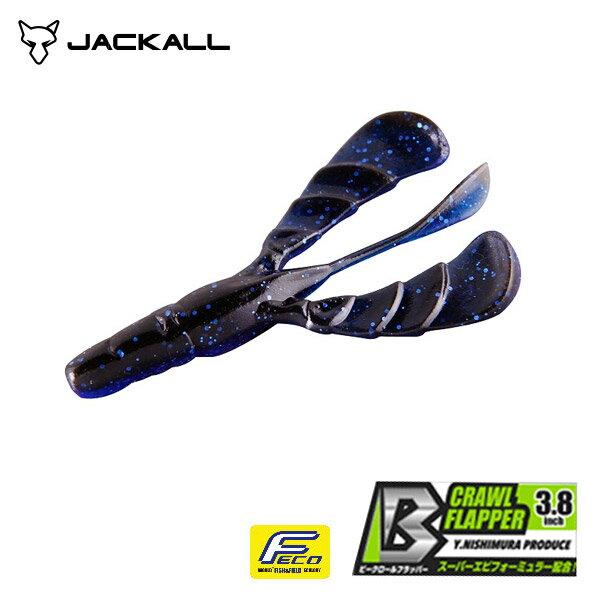 ジャッカル ビークロールフラッパー 3.8in #ブラック/ブルー 【メール便OK】【FECO認定商品】